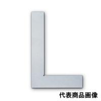 新潟精機 平形直角定規2級 JIS2級(非焼入) 600ミリ DD-S600 1個 (直送品)