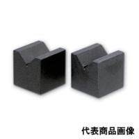 新潟精機 石製精密Vブロック 75*75*75 GV-75 1個 (直送品)