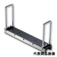 新潟精機 レベルニック用測定ピッチ可変ベース LP-200 1台 (直送品)