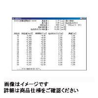 新潟精機 レベルニック用測定ソフト 真直度ソフト ST1-1.4 1個 (直送品)