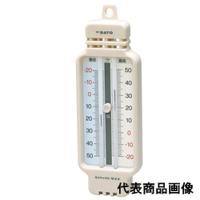 佐藤計量器製作所 ミニマックス・ワイド(アイボリー)-40〜50℃ 1個 (直送品)