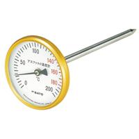 佐藤計量器製作所 アスファルト用温度計(小型) 白板 1個 (直送品)