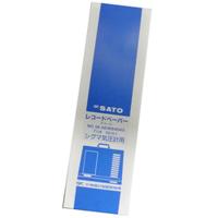 佐藤計量器製作所 シグマII型気圧記録計用記録紙 7日 55枚 1セット (直送品)