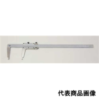 中村製作所 バーニア ステンレスキャリパー 30cm SCM30 1個 (直送品)