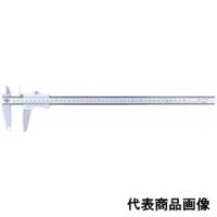 中村製作所 カノン モーゼル型ステンレスノギス 50cm M50 1個 (直送品)