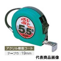 ムラテックKDS コンベックス 両面ネオロック 19mm幅×3.5m ZS19-35BP (直送品)