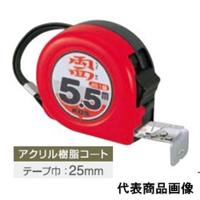 ムラテックKDS コンベックス 両面ネオロック 25mm幅×7.5m ZS25-75BP (直送品)