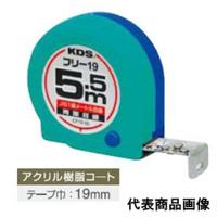 ムラテックKDS コンベックス 両面コンパクトフリー 19mm幅×7.5m CF19-75BP (直送品)