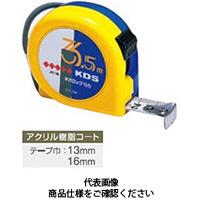 ムラテックKDS コンベックス ネオロック 16mm幅×5.5m S16-55NBP (直送品)