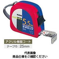 ムラテックKDS コンベックス ネオロック 25mm幅×10m KS25-10B (直送品)