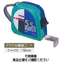 ムラテックKDS コンベックス ネオロック 19mm幅×7.5m KS19-75B (直送品)