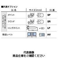 ムラテックKDS アタッチメント ロングポイント LP 1個 (直送品)