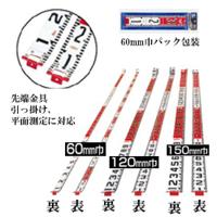 ムラテックKDS KDSロッド60巾 R60-2 (2M) 1個 (直送品)