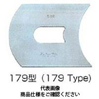フジツール 大型ラジアスゲージ 179型 179MI 1組 (直送品)