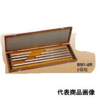 ミツトヨ 鋼製・長尺ゲージブロックセット BM1-8R-2 1セット (直送品)