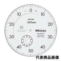 ミツトヨ 標準形ダイヤルゲージ 2047S 1個 (直送品)