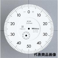 ミツトヨ ロングストローク、大形ダイヤルゲージ 3047S 1個 (直送品)