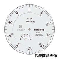 ミツトヨ 標準形ダイヤルゲージ 2044S-09 1個 (直送品)