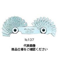 フジツール スクリューピッチゲージ No.163 1個 (直送品)