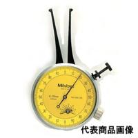 ミツトヨ ダイヤルキャリパゲージ DCG-40AX 1個 (直送品)