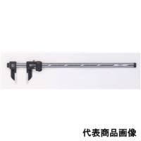 ミツトヨ ABSクーラントプルーフカーボンキャリパ 60cm CFC-60G 1個 (直送品)