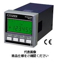 シチズンセイミツ デジタルダイヤルゲージ デジメトロン 小型カウンタ IPD-CC1/BO 1台 (直送品)