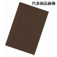 イチグチ 不織布研磨パッド スコーライトハンドパッド 150×230 #320 1セット(10枚入) (直送品)