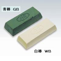 イチグチ 研磨材 青棒 GB 100×40×20 1セット(1枚入) (直送品)
