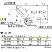 テクロック 特殊測定子 ZS-909 1個 (直送品)