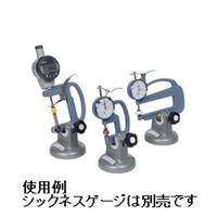 テクロック ホルダースタンド(シックネスゲージ専用) FM-18 1台 (直送品)