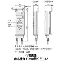 八光電機 デジタルファインサーモDG2N-100 DGC1151 1台 (直送品)