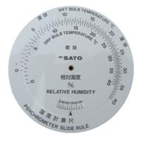 佐藤計量器製作所 簡易湿度換算スケール(アスマン計算尺) 1個 (直送品)