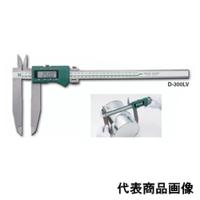 新潟精機 デジタルロングジョウノギス 60cm D-600LV 1個 (直送品)