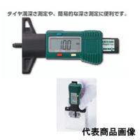 新潟精機 デジタルミニデプス DMD-25G 1台 (直送品)