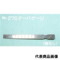 永井ゲージ製作所 管用テーパーゲージ 270B 1個 (直送品)