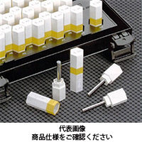 ドムコーポレーション ハンドル付ピンゲージセット(0.01とび) DS-12A 12.00〜12.50 1台 (直送品)