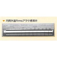 日本金属電鋳 円筒外面Rrmsアラサ標準片 1枚 1組 (直送品)