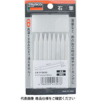 トラスコ中山(TRUSCO) 石筆パック入 細丸 P-SK30 1パック(10本) 273-1011 (直送品)