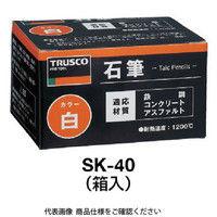 トラスコ中山(TRUSCO) 石筆細丸 (100本入) SK-30 1箱(100本) 228-2712 (直送品)