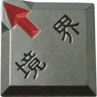 トラスコ中山(TRUSCO) クリアーライン 埋込式 (3枚入) TCL-16-1 1パック(3枚) 274-6581 (直送品)