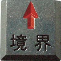 トラスコ中山(TRUSCO) クリアーライン 埋込式 (3枚入) TCL-17-1 1パック(3枚) 274-6603 (直送品)