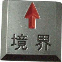 トラスコ中山(TRUSCO) クリアーライン 貼付式 5枚入 TCL-8-1 1パック(5枚) 274-6981 (直送品)