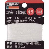 トラスコ中山(TRUSCO) 坪糸(化繊) #21 35m巻 TMI-2011 1個 253-3219 (直送品)