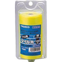 トラスコ中山(TRUSCO) 蛍光水糸 プロ用タイル糸VR 細0.6mm 1000m巻 MI-1000T 1個 215-4200 (直送品)