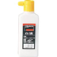 トラスコ中山(TRUSCO) 白液 180cc 白 TKE-180 W 1個 253-3286 (直送品)