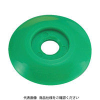トラスコ中山(TRUSCO) ポイントベース NO.3 緑 (10枚入) TPB-3GN 1パック(10枚) 274-6255 (直送品)