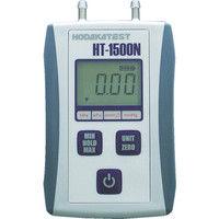 ホダカ(HODAKA) デジタルマノメータ 微圧 HT-1500NL 1セット 365-3714 (直送品)