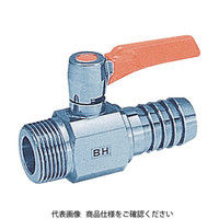 アソー(ASOH) エースボールZero ホースニップル型 PT1/2XΦ12.7 BH-0440 1個 382-1498 (直送品)