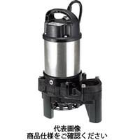 鶴見製作所 ツルミ 樹脂製雑排水用水中ハイスピンポンプ 50HZ 50PN2.4 50HZ 1台 223-2481 (直送品)