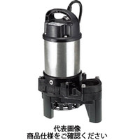 鶴見製作所 ツルミ 樹脂製雑排水用水中ハイスピンポンプ 60HZ 50PN2.4 60HZ 1台 223-2499 (直送品)